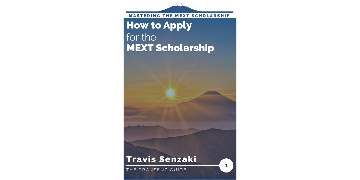 Mastering the MEXT Scholarship How to Apply for the MEXT scholarship book cover