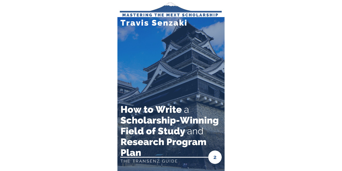 How to Write a Scholarship-Winning Field of Study and Research Program Plan