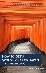How to Get a Spouse Visa for Japan TranSenz Guide book cover