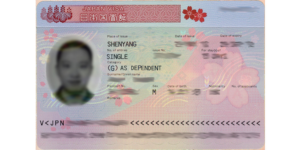dependent visa japan