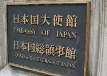 Japanese embassy sign mext scholarship