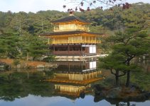 Photo of golden pavilion in Kyoto