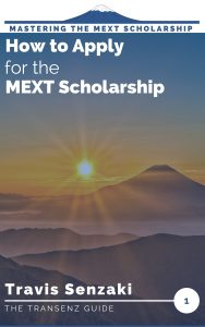 How to apply for the MEXT scholarship guide ebook