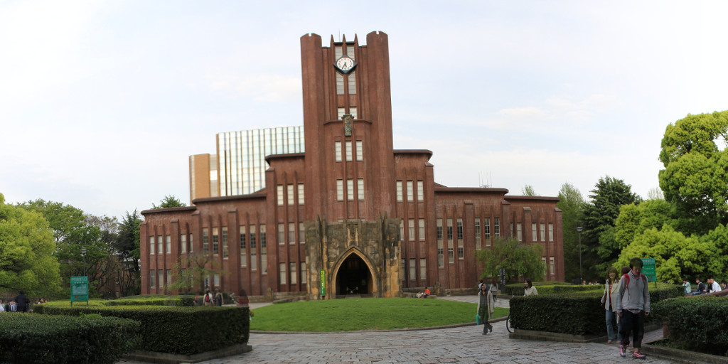 The University of Tokyo is Japan's best known university and a target destination for many MEXT scholarship applicants.