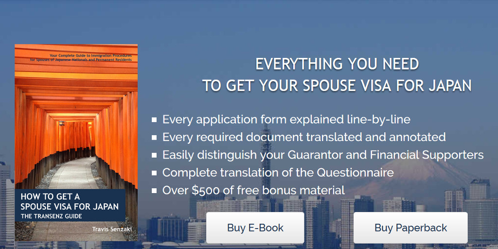 Japan spouse visa book