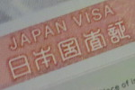 Japan Spouse Visa Certificate of Eligibility