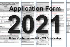 2022 University Recommended MEXT Scholarship Application Form