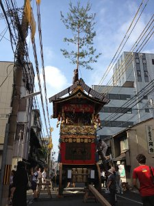 Iwato-yama after the parade