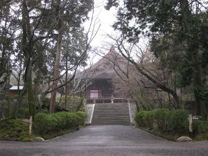 Main Hall (National Treasure) at Miidera